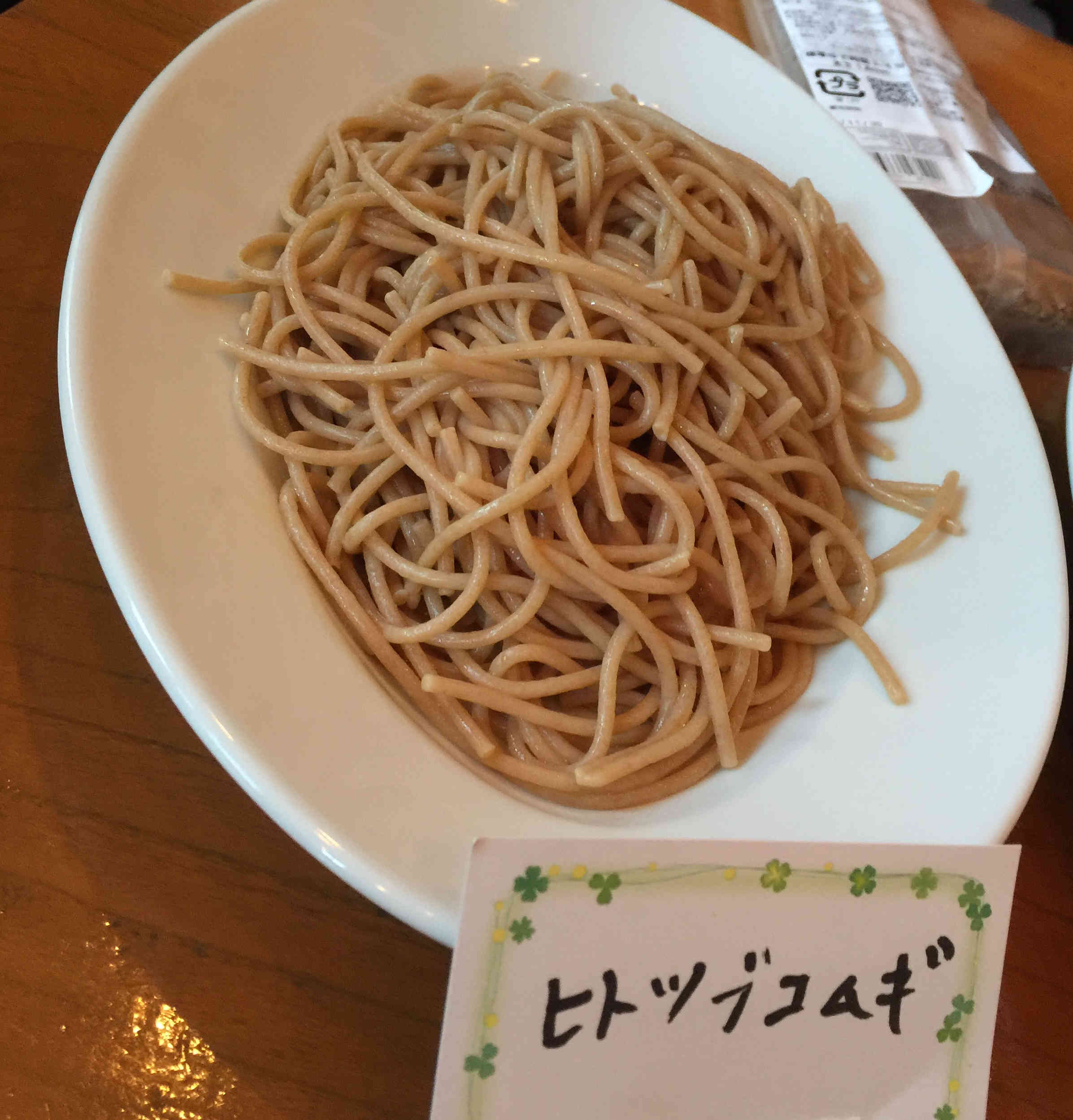 einkorn-spaghetti2