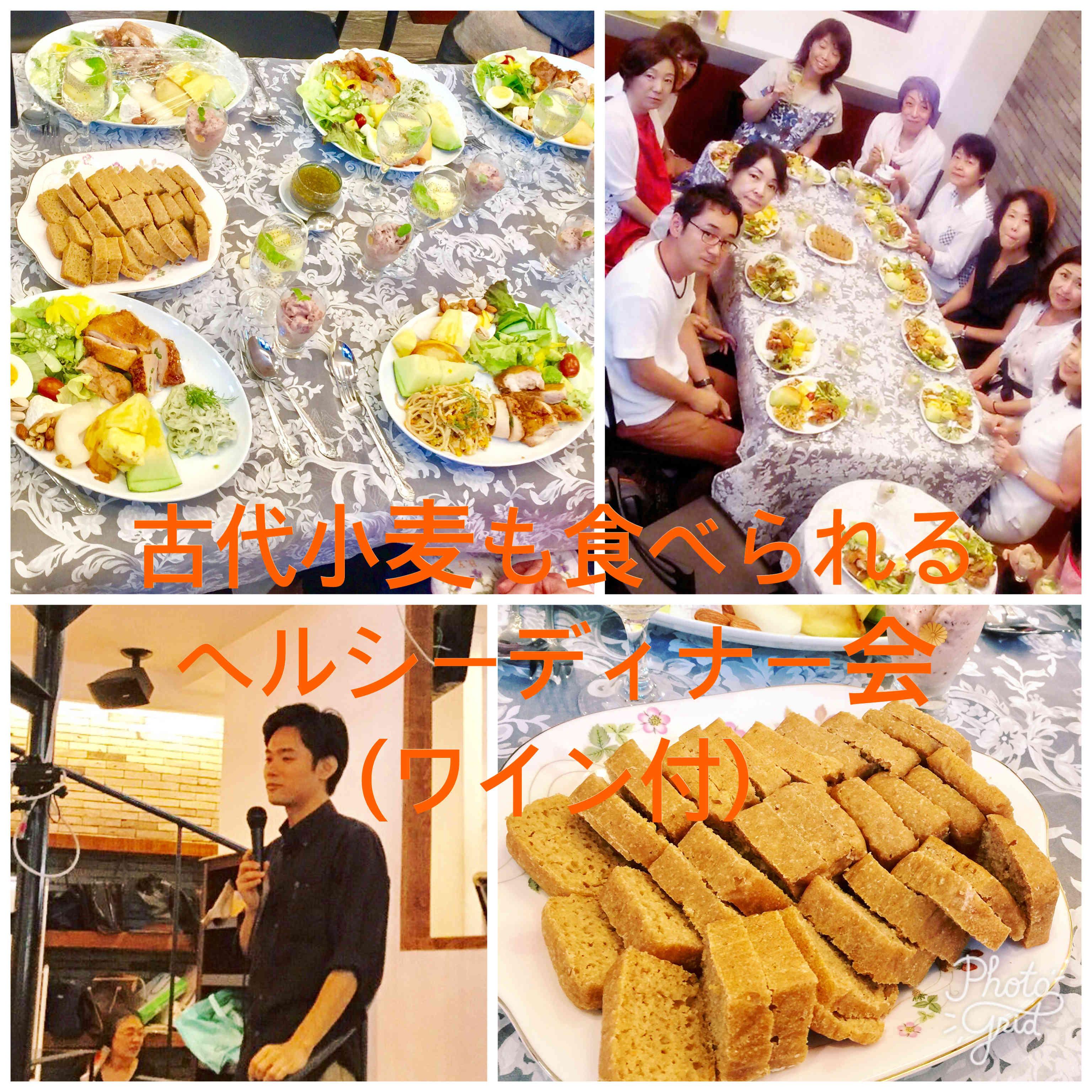 Photo 2017-08-02 12 30 41